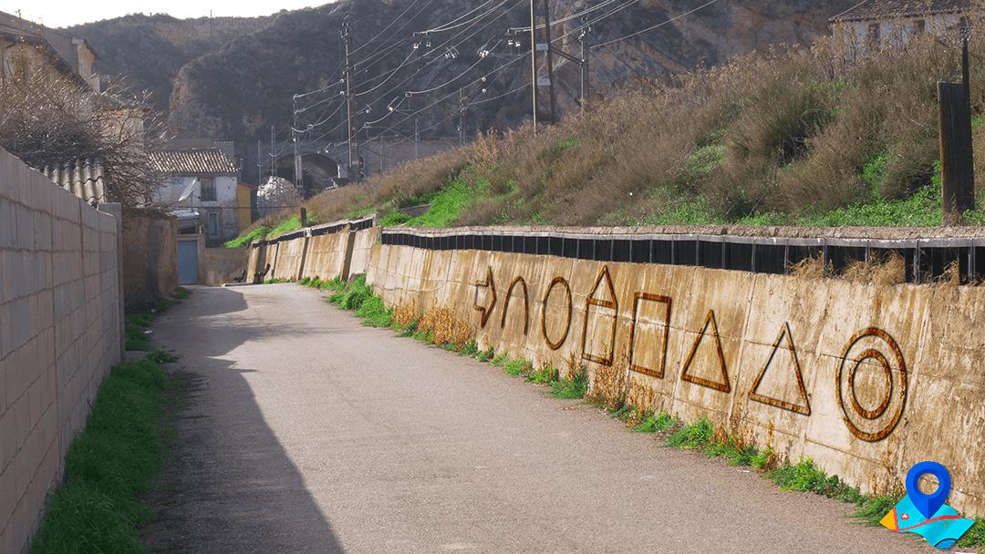 Veguilla Alhama